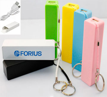 PH32-2600 - Plastic Rectangular Power Bank Key Ring - 2600 mAh